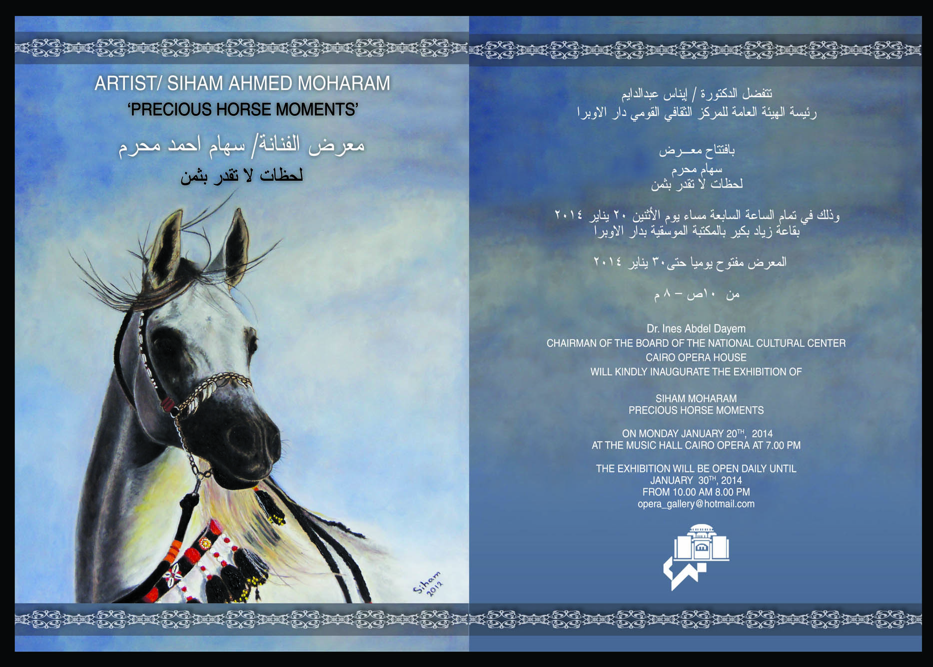 Horse Times Egypt: Equestrian Magazine :News :PRECIOUS HORSE MOMENTS - WOOD BURNING EXHIBITION CAIRO OPERA HOUSE