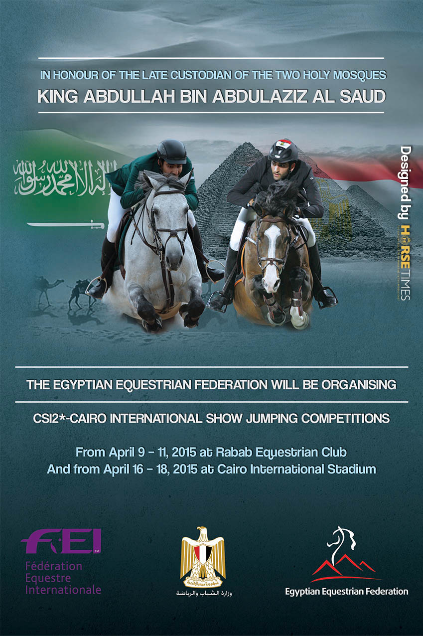 Horse Times Egypt: Equestrian Magazine :News :CSI2* CAIRO INTERNATIONAL SHOW JUMPING COMPETITIONS APRIL 2015 – OFFICIAL SCHEDULES